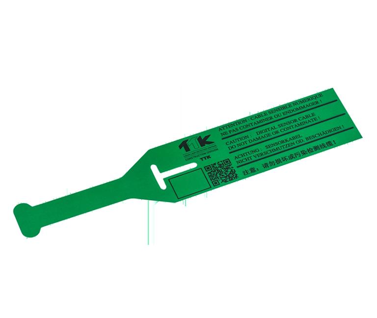 安装辅件-ES-EC