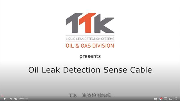 TTK 油液渗漏检测线缆 FG-OD 现场演示录影 (英文发音、中文字幕)