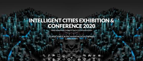 TTK将参展2020年10月27-28日的埃及开罗的智慧城市展